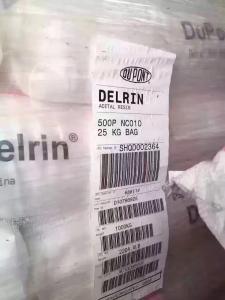 供应 POM/美国杜邦/Delrin 100P 高刚性 耐磨产品图片