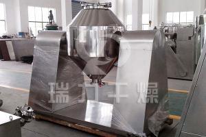 硝酸铁干燥机 硝酸铁干燥设备 真空干燥设备