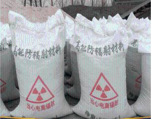医用防辐射硫酸钡CT室/X光室防辐射涂料