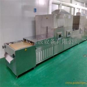 济南微波烘干机厂家 微波烘干设备公司