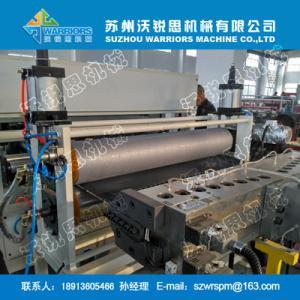 PVC超强聚酯瓦 塑料平改坡屋面树脂瓦机械设备