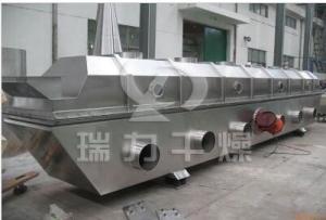 聚氯乙烯颗粒流化床干燥设备  振动流化床干燥机设备