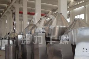 烟酰胺干燥机、烟酰胺烘干燥设备、双锥真空干燥机
