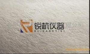 泰州市锐杭电子科技有限公司公司logo