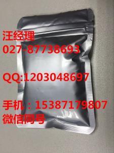 盐酸多巴胺原料药供应 产品图片