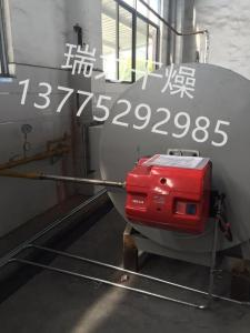 燃气热风炉设备   燃油热风炉设备