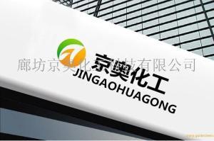 廊坊京奥化工科技有限公司公司logo