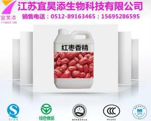 红枣香精 生产厂家