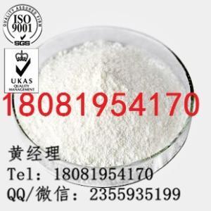 莫诺苯宗原料生产厂家