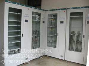 江西電力安全工具柜價格丨安全工具柜廠家報價