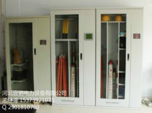 電力絕緣安全工具柜價格丨智能安全工具柜生產廠家