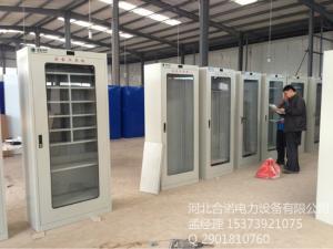 恒溫安全工具柜丨電力智能安全工具柜廠家批發