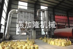 厂家特供氧化铬绿专用烘干机