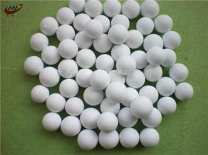 厂家直销供应优质填料瓷球/惰性氧化铝瓷球