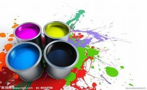 环氧富锌漆产品图片