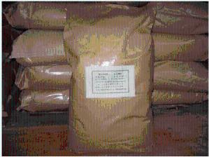 食品级D-泛酸钙用途  D-泛酸钙在哪里可以买的到
