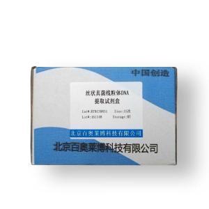 通用基因组DNA提取试剂盒现货供应