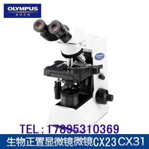 一级代理奥林巴斯CX23生物显微镜特价库存现货可开票产品图片