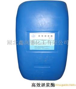 二醋酸二丁基锡产品图片