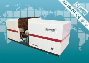 AA-1800H六灯座火焰石墨炉一体原子吸收光谱仪产品图片