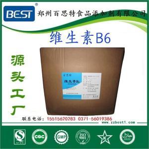 维生素B6厂家 产品图片