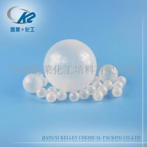塑料空心浮球 聚丙烯空心球填料