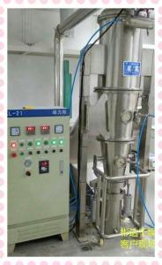 FL-3沸腾制粒干燥机产品图片
