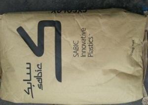 PPO V0150B-701原料