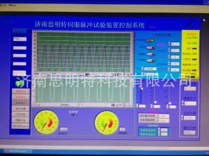 脉冲疲劳测试机-油压脉冲实验台