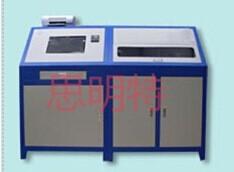 PE管材的试验设备-塑料管水压试验机--思明特