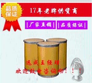 大豆磷脂(8002-43-5) 药用