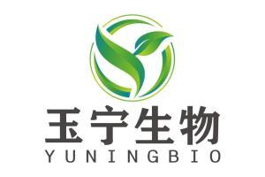 山西玉宁生物科技有限公司公司logo