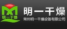 常州明一干燥设备亚虎777国际娱乐平台公司logo