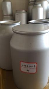 地塞米松磷酸钠优势供应;厂家价格报价