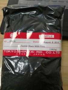 苯胺黑5030(颜料黑P.Bk.1,日本东京色材)环保符合PAHS,ROHS