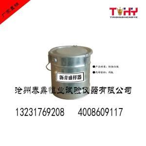 不锈钢水泥留样桶-沥青盛样桶-取样桶-封闭桶 沧州泰鼎恒业