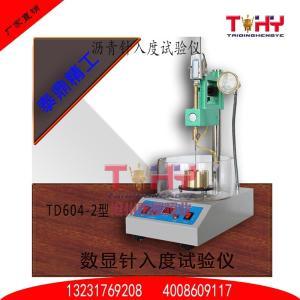 沥青针入度试验仪-针入度测定仪-沥青针入度 沧州泰鼎恒业