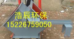 碳鋼焊接電液動三通分料器 氣動三通換向閥-材質規格