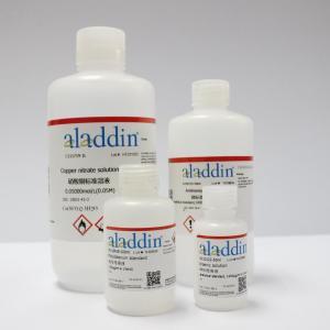 2-异丙基-2-甲基丙烯酰氧基金刚烷,297156-50-4,阿拉丁