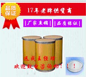 氮杂双环盐酸盐 112626-50-3