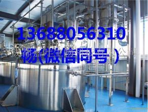 异丙基苯酚磷酸酯生产厂家产品图片
