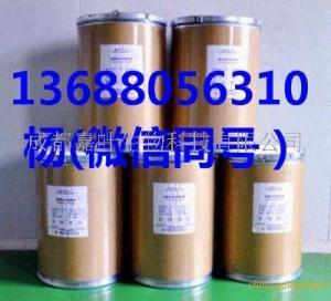 3,4,5,6-四氢苯酐生产厂家产品图片