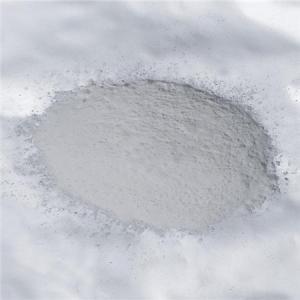 灰白色粉末大2