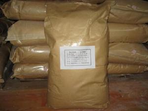 乳矿物盐价格 保健品原料乳矿物盐