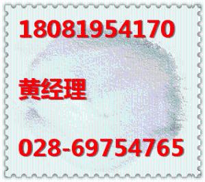 乙酰丙酮铝厂家产品图片