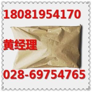 硝酸钯厂家产品图片