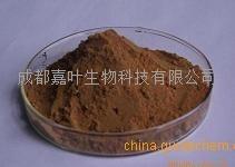 复件 (2) 棕色粉末大3
