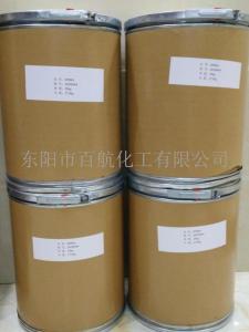 二羟甲基丁酸(DMBA)哪里*/东阳百航产品图片