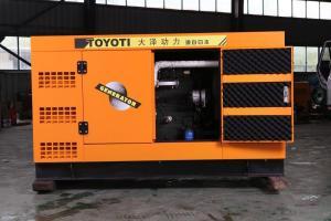 四缸水冷合资20KW静音柴油发电机