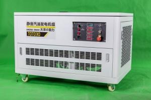 机房自启动30千瓦汽油发电机报价